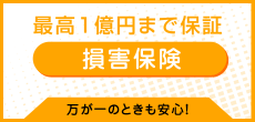 ベッド解体処分 Brainz 東京/埼玉/千葉|不用ベッド・マットレス・布団・寝具・カーテンなどの 解体処分・分解処分/買取・引越し・遺品整理・リサイクル