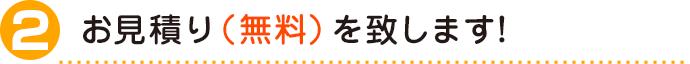 不用ベッド回収処分 Brainz 東京/埼玉/千葉|不用ベッド回収・出張買取・引越し片付け・遺品整理・リサイクル